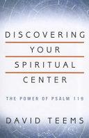 Discovering Your Spiritual Center