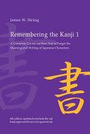 Remembering the Kanji 1 Kanja Approved In 2010 For