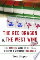 The Red Dragon   The West Wind