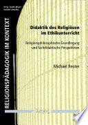 Didaktik des Religiösen im Ethikunterricht