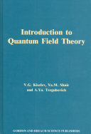 download ebook introduction to quantum field theory pdf epub