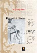 Manuali di shiatsu  2   mese
