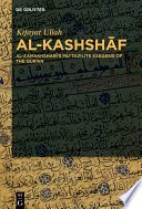 Al Kashshaf