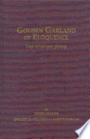 . Golden Garland of Eloquence - Vol. 1 .