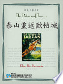 download ebook the return of tarzan (泰山重返歐帕城) pdf epub