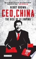 CEO  China