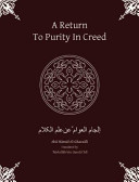 A Return to Purity in Creed