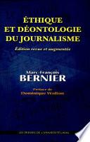 Ethique et d  ontologie du journalisme