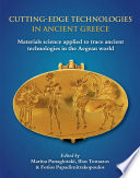 Cutting Edge Technologies In Ancient Greece