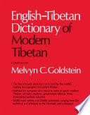 English Tibetan Dictionary of Modern Tibetan
