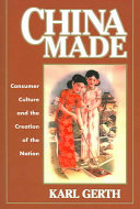 China Made And Then To Manufacture Thousands Of