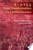 Social Stratification In Chinese Societies