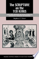 The Scripture On The Ten Kings : described for the first time in surviving...
