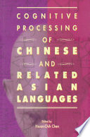 Cognitive Processing of Chinese and Related Asian Languages
