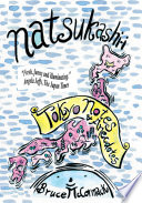 Tokyo Notes and Anecdotes