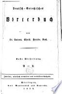 Deutsch griechisches W  rterbuch