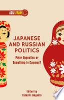 Japanese and Russian Politics