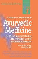 A Beginner S Introduction To Ayurvedic Medicine