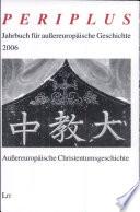Außereuropäische Christentumsgeschichte
