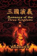 Romance Of The Three Kingdoms Vol 4 book