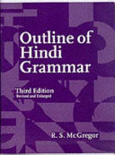 Outline of Hindi Grammar, with Exercises