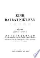 Kinh Đại Bát Niết-bàn - Việt dịch - phần 3