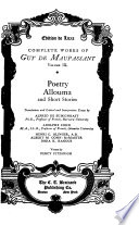 Poetry  Allouma  and Short Stories