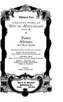 Poetry, Allouma, and Short Stories