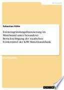 Existenzgr  ndungsfinanzierung im Mittelstand unter besonderer Ber  cksichtigung der staatlichen F  rdermittel der KfW Mittelstandsbank