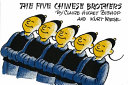 The Five Chinese Brothers