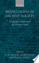 Bilingualism in Ancient Society