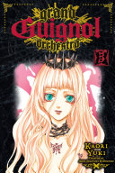 Grand Guignol Orchestra  Vol  5 To Face Down The Horrifying Queen Gemsilica But