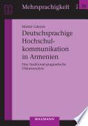 Deutschsprachige Hochschulkommunikation in Armenien