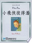 Ebook Peter Pan (小飛俠彼得潘) Epub James M. Barrie Apps Read Mobile