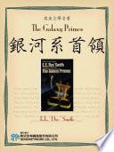 The Galaxy Primes                   Book PDF