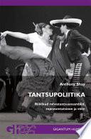 Tantsupoliitika