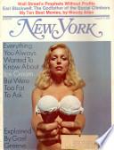 Aug 3, 1970