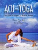 ACU Yoga