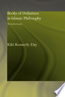 Books of Definition in Islamic Philosophy