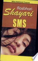 Rasbhari Shayari Sms