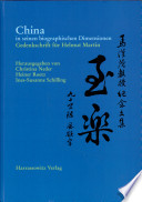 China and her biographical dimensions