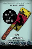 The Red Pole of Macau Ian Hamilton S The Red Pole Of Macau Family