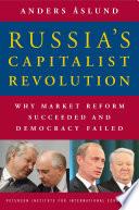 Russia's Capitalist Revolution