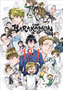 Barakamon, Vol. 18+1 : fan, with 69 specially drawn pages of...