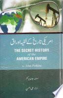 download ebook the secret history of the american empire pdf epub