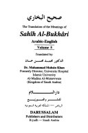 The Translation Of The Meanings Of Sah H Al Bukh Ri Arabic English 5 Ah Dith 3649 To 4473 book