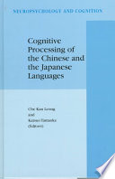 Cognitive Processing of the Chinese and the Japanese Languages