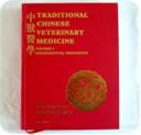 Traditional Chinese Veterinary Medicine  Fundamental principles
