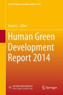 Human Green Development Report 2014