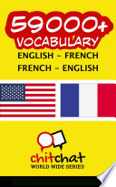 59000+ English - French French - English Vocabulary